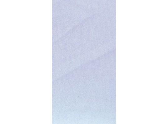 Prostěradlo dětské-bavlna-140x60cm-slonová kost