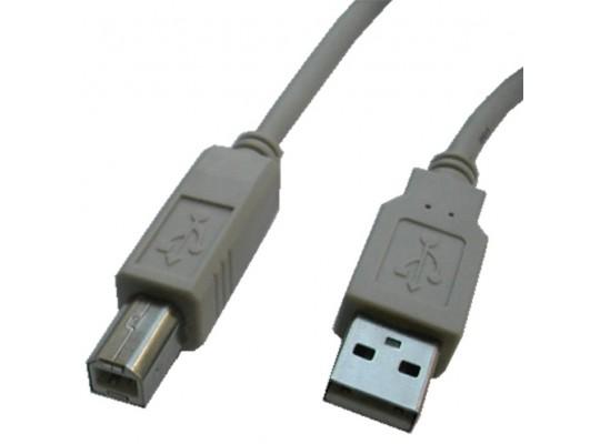 Kabel USB-k tiskárně-stíněný-Datacom-2.0-typ A-B-2m